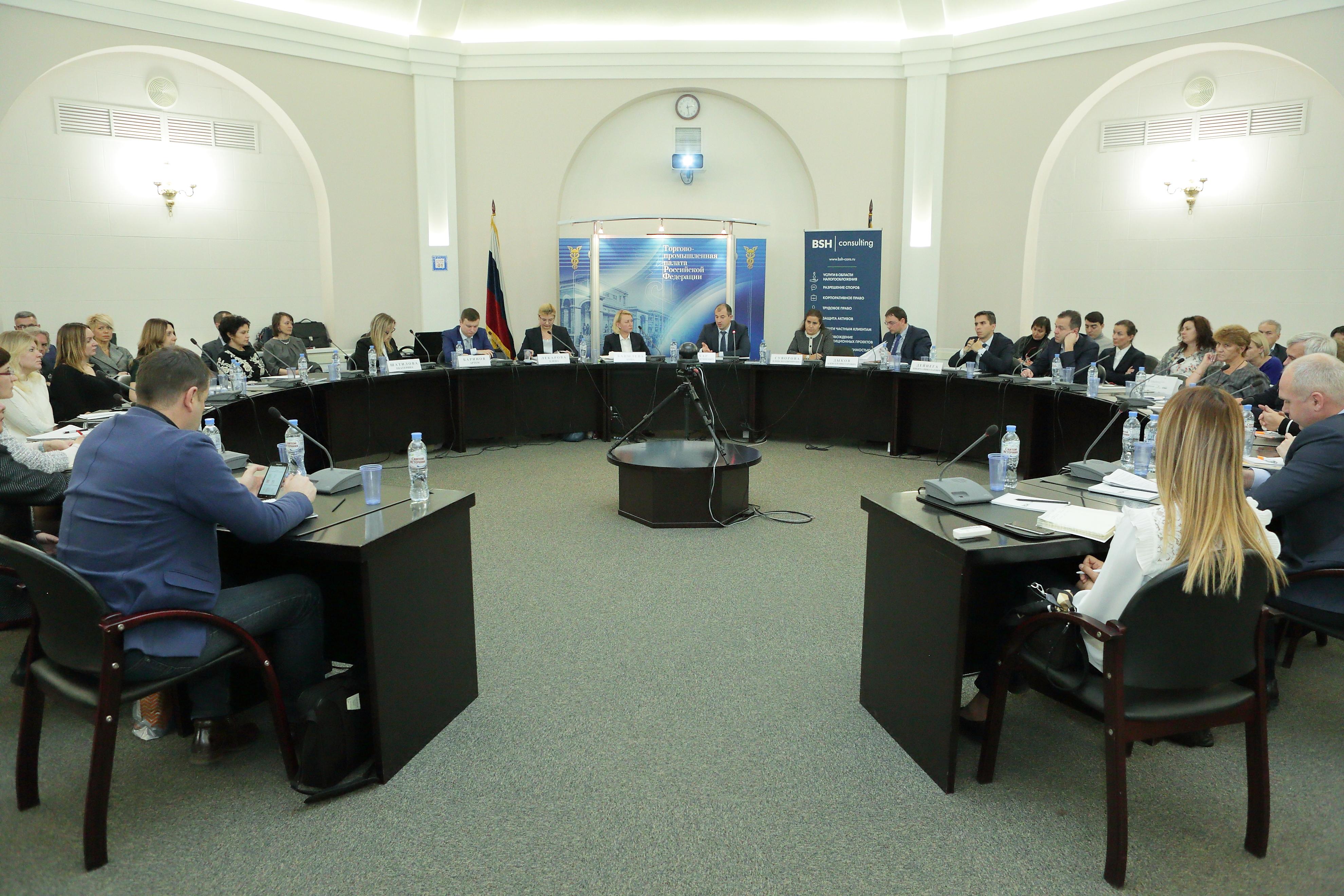 Компания BSH consulting приняла участие в XIV Всероссийском налоговом форуме «Кодификация налогового законодательства России: XX лет»